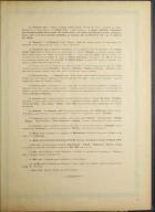 Regimentul 8 Artilerie în timpul marelui război