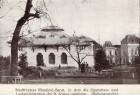 Carte poștală. Teatrul de Stat din Râmnicu Sărat în anii Primului Război Mondial